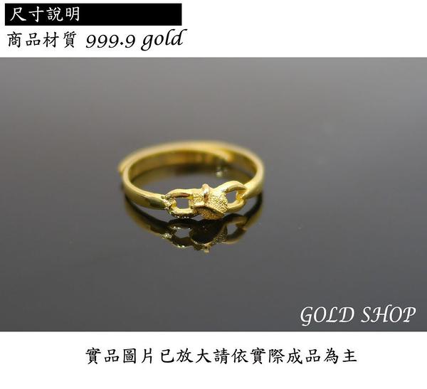 晴日小舖 gold 黃金 戒指 保證卡 重量0.41錢 活動戒圍 可調整 [ gr 025 ]