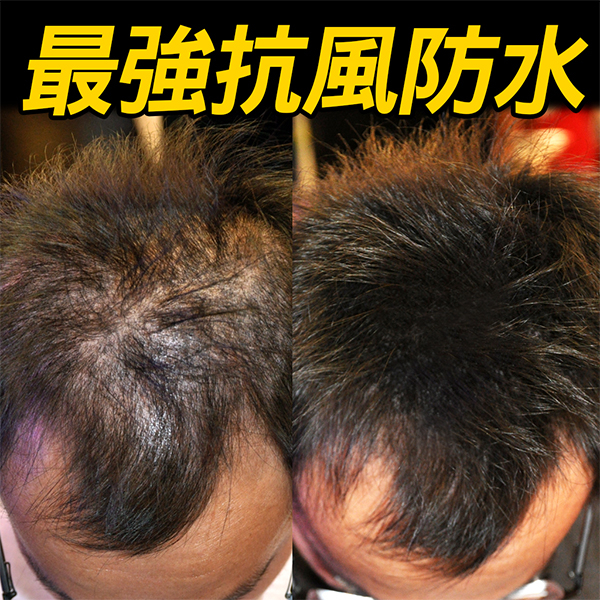 【手動髮粉】超值4件組-(75天份)增髮纖維◆超強防水抗風加強版◆可同時搭生髮/植髮 產品/療程