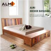 ALMI DOCKER BAYADERE-BED 154x192 雙抽雙人床