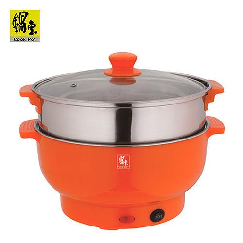 【艾來家電】【分期0利率+免運】鍋寶 多功能料理鍋3.5公升 EC-350