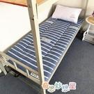 現貨 單人床墊 加厚單人床0.9m學生寢室宿舍上下鋪床1.5m褥子榻榻米墊子防潮【雙十二免運】