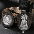 《 QBOX 》FASHION 飾品【C2011S162】精緻個性復古黑檀木佛像S990足銀項鍊/泰銀吊墜