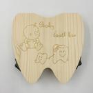 牙齒形狀木質雕刻乳牙盒 實木手工 牙胎毛保存盒 胎毛盒 禮盒 橘魔法 現貨