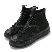 Converse 休閒鞋 Bosey MC GTX Hi 黑 全黑 男鞋 女鞋 餅乾鞋 皮革鞋面 運動鞋 【ACS】 169368C