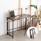書桌 摺疊桌 辦公桌【DCA063】復古木紋收納桌 Amos