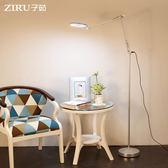 八八折促銷-led護眼落地燈客廳書房臥室床頭閱讀燈簡約現代遙控調光麻將鋼琴xw