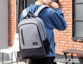 商務背包男雙肩包休閒簡約男士電腦包大學生潮流書包大容量旅行包ATF  英賽爾3C