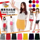 包臀短裙 韓版多色復古高腰棉質窄版素色小...