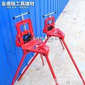 水管鉗帶三腳架台虎鉗管子壓力鉗管子壓力架龍門台虎夾持水管鋼管2號3號 DF 交換禮物