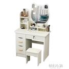 梳妝台臥室現代簡約迷你小戶型北歐梳妝櫃網紅ins風多功能化妝桌 ATF 夢幻小鎮
