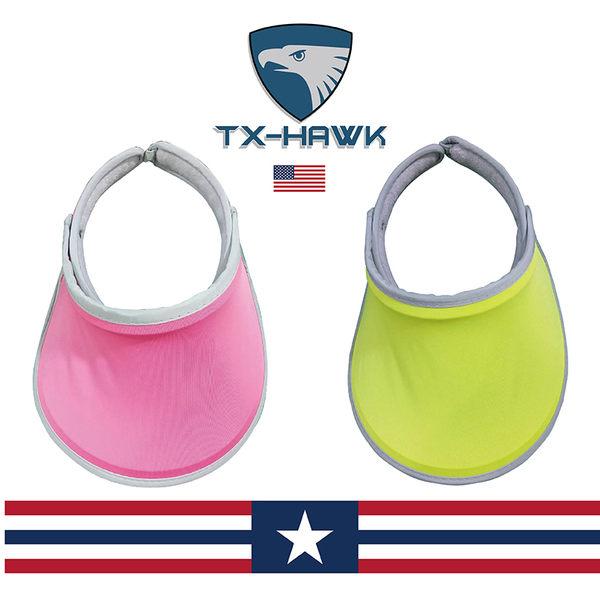 【抗UV紫外線~有感降溫】美國 TX-HAWK 多功能防曬遮陽帽(黃綠)