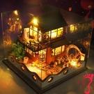diy小屋別墅中國風創意手工制作小房子模型玩具生日禮物女生