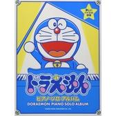 小叮噹的店- 鋼琴譜 145755 哆啦A夢 鋼琴譜 趣味拜爾併用