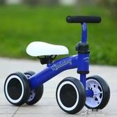 兒童平衡車滑行車寶寶踏行車溜溜車嬰兒學步車玩具車YYJ【快出】