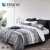 ✰吸濕排汗法式柔滑天絲✰ 雙人加大6尺薄床包兩用被(加高35CM)《絲幕》