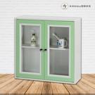 【米朵Miduo】塑鋼浴室吊櫃 浴櫃 防水塑鋼家具