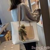 托特包大包包女2020秋冬新款可愛ins大容量托特包大學生上課手提側背包 交換禮物