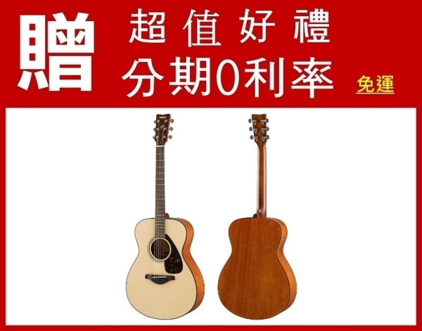 YAMAHA 山葉 FS800 41吋單板民謠吉他 雲杉木面板 【FS-800】木吉他/原廠公司貨
