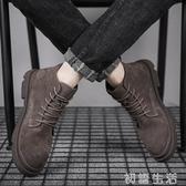冬季馬丁靴男英倫風工裝靴男士高幫雪地棉鞋加絨保暖百搭潮鞋中幫 初語生活