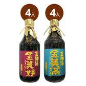 【豆油伯】金美滿+金美好醬油(無添加糖)-8入組