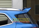 【車王小舖】福特 Ford ECOSPORT擾流尾翼 ECOSPORT尾翼 ECOSPORT空力套件 尾翼 運動款