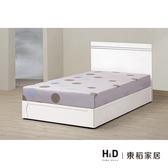 艾麗絲3.5尺床片型單人床(18CM/168-1)【DD House】