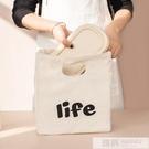 日式簡約保溫袋午餐小ins便當盒手提袋上班餐包帆布飯盒袋帶飯包 韓慕精品