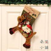 聖誕襪糖果袋聖誕節老人襪禮品裝飾襪禮物袋【南風小舖】