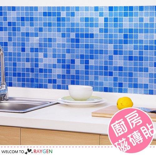 廚房耐高溫防油漬馬賽克牆貼 磁磚貼 壁貼