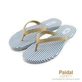 Paidal 時尚條紋波希米亞渡假夾腳拖鞋涼鞋-藍