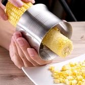 剝玉米粒器不銹鋼家用掰撥玉米神器脫粒機刨玉米剝離刨粒器削玉米 LannaS