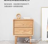 源氏木語全實木床頭櫃北歐橡木收納儲物櫃現代簡約臥室床邊小櫃子HM 范思蓮思