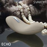 按摩棒 自慰器 情趣用品 美國SVAKOM Echo 愛蔻 美妙舌頭5段變頻陰蒂震動按摩器 卡其色