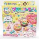 日本 銀鳥 無毒米粘土 可愛甜點飾品 黏土玩具模具組(2308)   -超級BABY