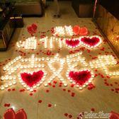 無煙求愛表白香薰蠟燭焰火浪漫創意生日求婚道具制造告白用品     color shop