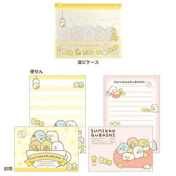 SAN-X 角落生物 玉米濃湯系列 迷你信封信紙組 附夾鏈袋 全員 黃_XS77700