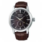 SEIKO 精工錶 玫瑰金 中央動力儲存顯示機械錶 40mm 4R57-00E0M 原廠公司貨 SSA393J1