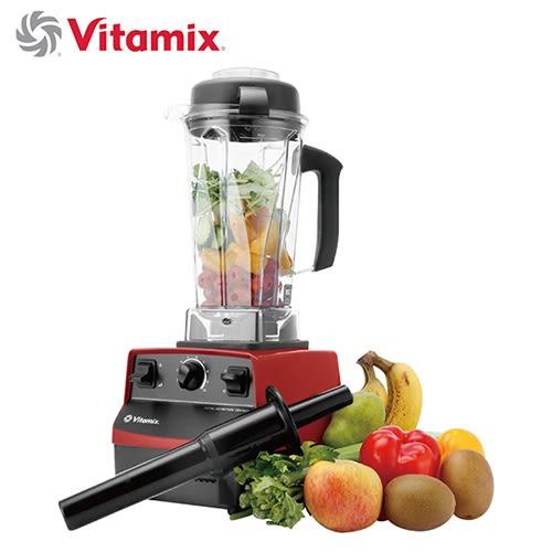 ▼激安殿堂▼[Vitamix 美國家電]精進型 全營養調理機-紅 TNC5200