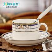 骨瓷咖啡杯 陶瓷杯子碟勺 澳式茶具咖啡套具創意英式下午茶