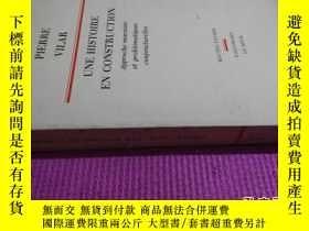 二手書博民逛書店【外文原版】Une罕見histoire en construct