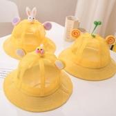 兒童帽子夏天寶寶帽子網帽兒童遮陽防曬太陽帽男女童可愛薄款夏網眼漁夫帽 交換禮物