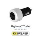 【實體店面】Just Mobile 30W 雙孔鋁質 PDQC 極速車充 車用充電器
