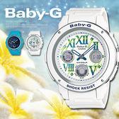 Baby-G BGA-150GR-7B 多層次立體錶盤  BGA-150GR-7BDR 現貨+排單 熱賣中!