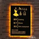 戶外LED創意鏤空燈箱廣告牌制作發光字鐵藝門頭招牌展示牌定制做  一米陽光