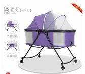 嬰兒床 可移動便攜式嬰兒床
