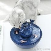 現貨五折 貓咪飲水機自動循環陶瓷寵物飲水機喂水器貓用飲水器喝水喂水神器  10-15