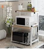 微波爐置物架廚房調料架微波爐架儲物收納架免打孔落地雙層桌面烤箱架 歐亞時尚