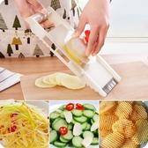 切菜機家用廚房擦馬鈴薯絲切絲器多 切菜器切馬鈴薯片切片刨絲器【 出貨八折搶購】