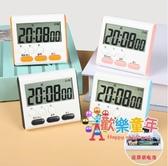 定時器 廚房定時計時器提醒學生靜音電子秒錶烘焙做題時間管理器番茄鐘倒 2色