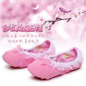 幼兒童大紅舞蹈鞋女芭蕾舞鞋花邊軟底練功鞋女童貓爪鞋表演跳舞鞋